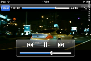 Интерфейс просмотра фильмов в Apple iPod touch