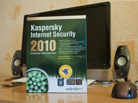 Коробочная версия  Kaspersky Internet Security 2010