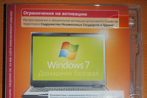 Инструкция к Windows 7 в пластиковом боксе