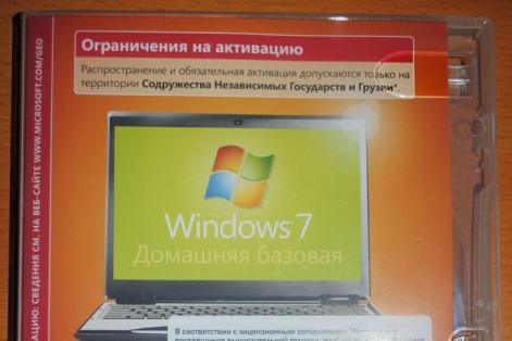 Инструкция к Windows 7 в пластиковом боксе