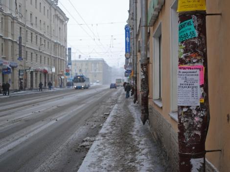 Дистрофический тротуар в Санкт-Петербурге