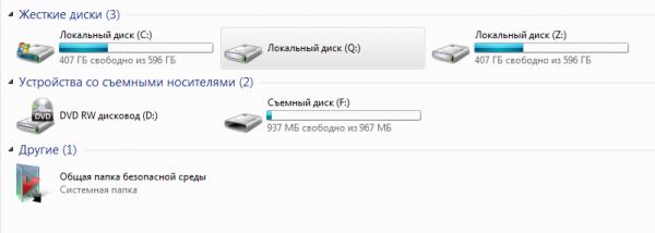 Внезапно появившийся диск Q: