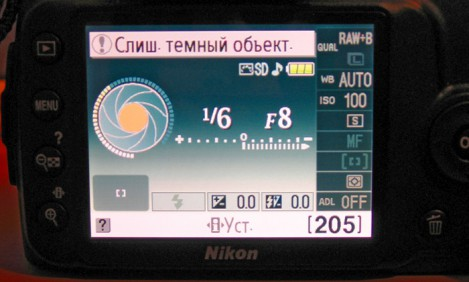 Интерфейс Nikon d3000