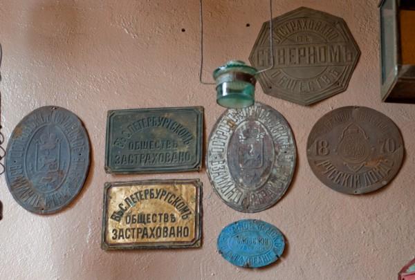 Таблички на старорусском