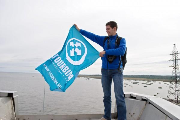 Флаг нашей мини-экспедиции