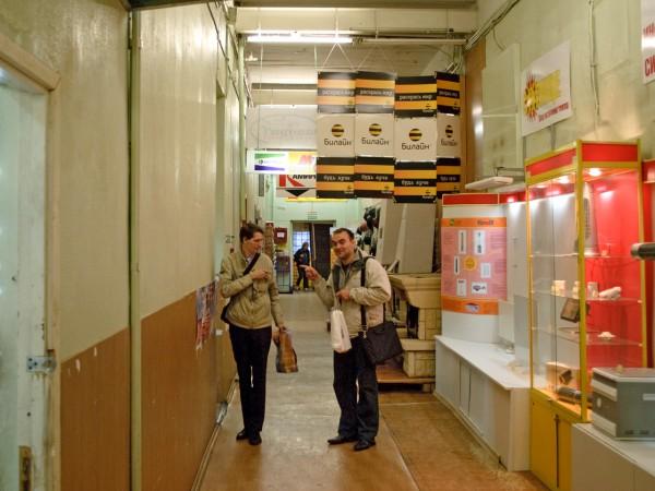 Типичный заводской коридор