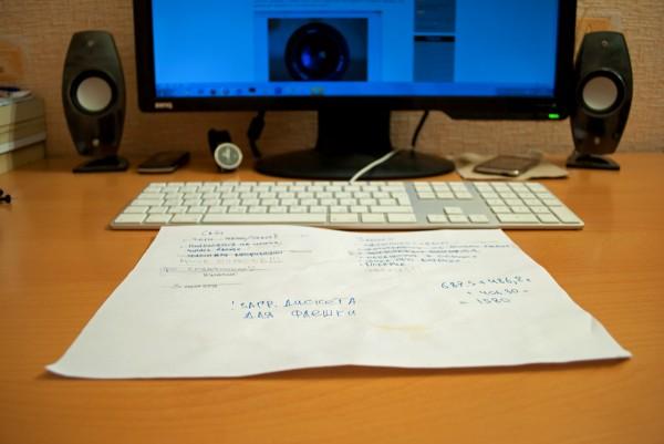 Лист формата А4 многоцелевого назначения