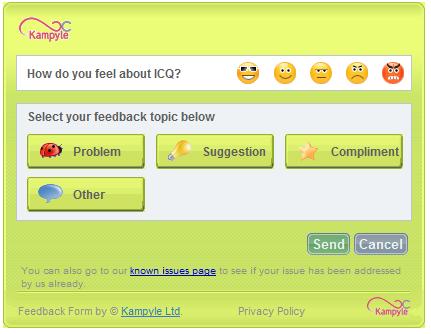 Форма обратной связи на сайте ICQ