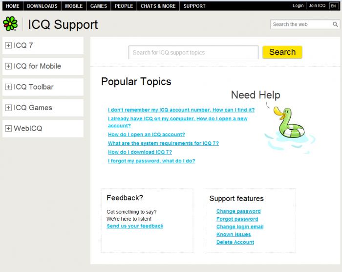 Центр помощи ICQ