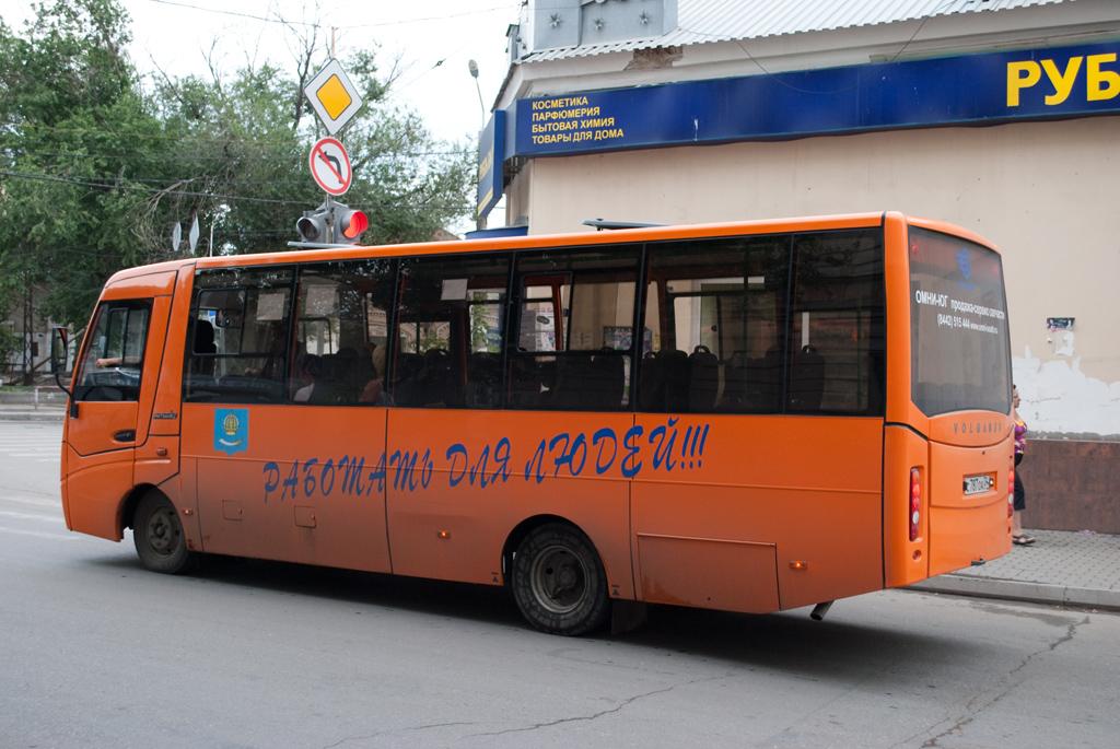 Астраханский автобус