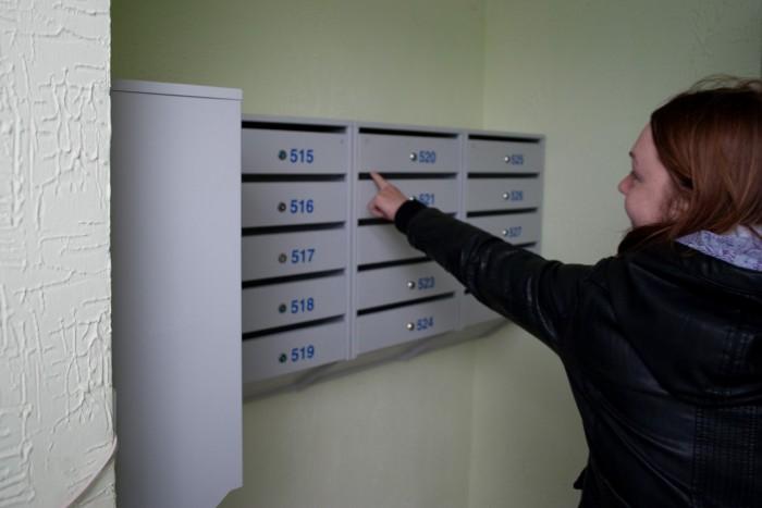 Наш почтовый ящик