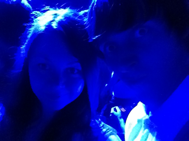 Синие мы