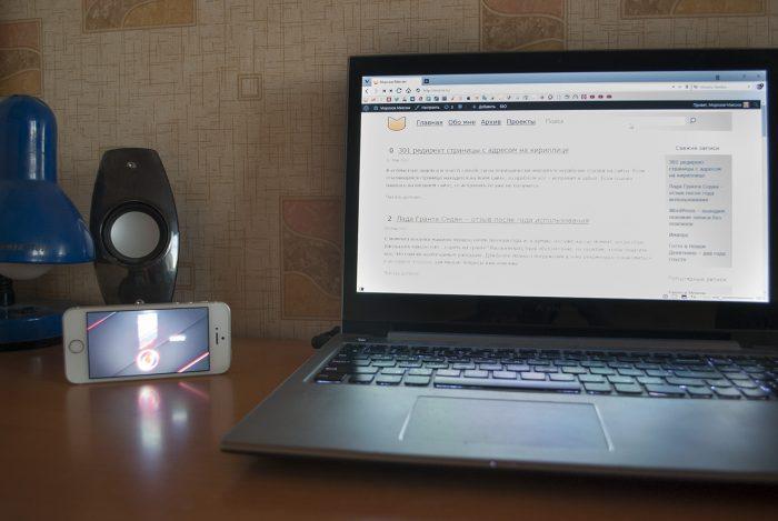 iPhone SE в качестве второго экрана