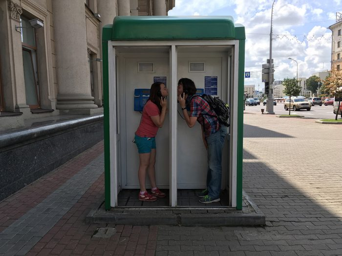 таксофоны в Минске