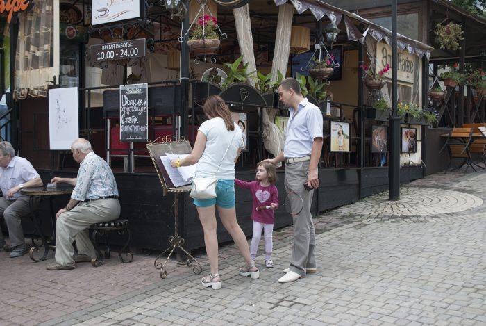 Меню Эь Кафе в Витебске