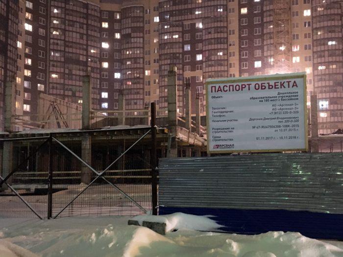 Строительство нового детского сада в Новом Девяткино