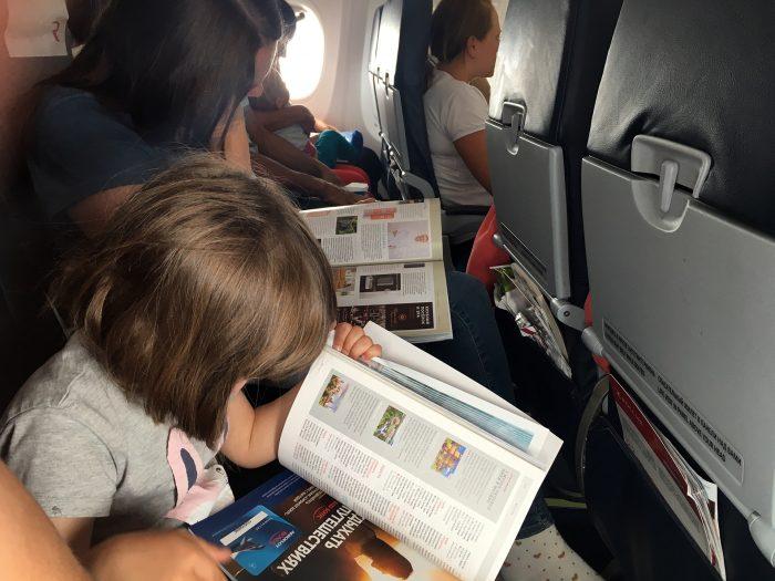 Маша изучает журнал