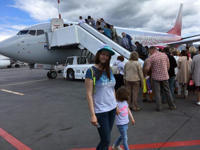 VQ-BSR Boeing 737-800 Тюмень