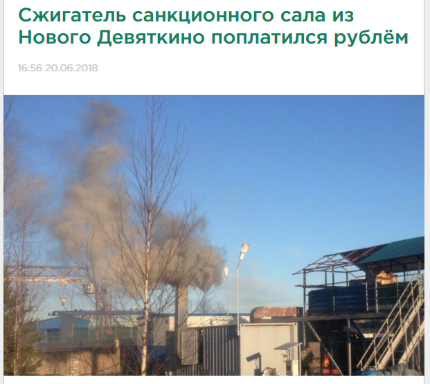 новость на 47news