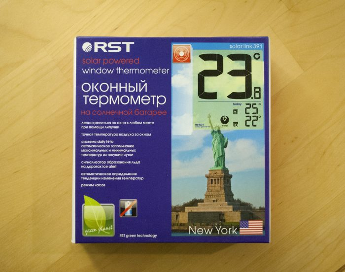 Коробка с rst 01391