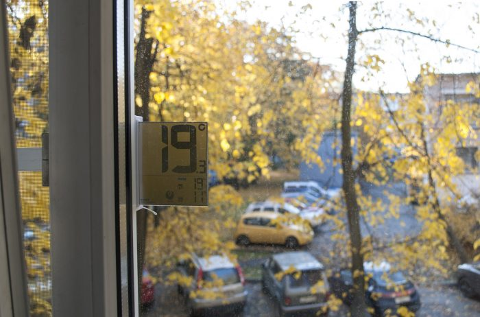 rst 01391 на окне
