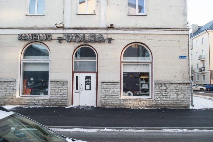 запчасти для волги в Таллине