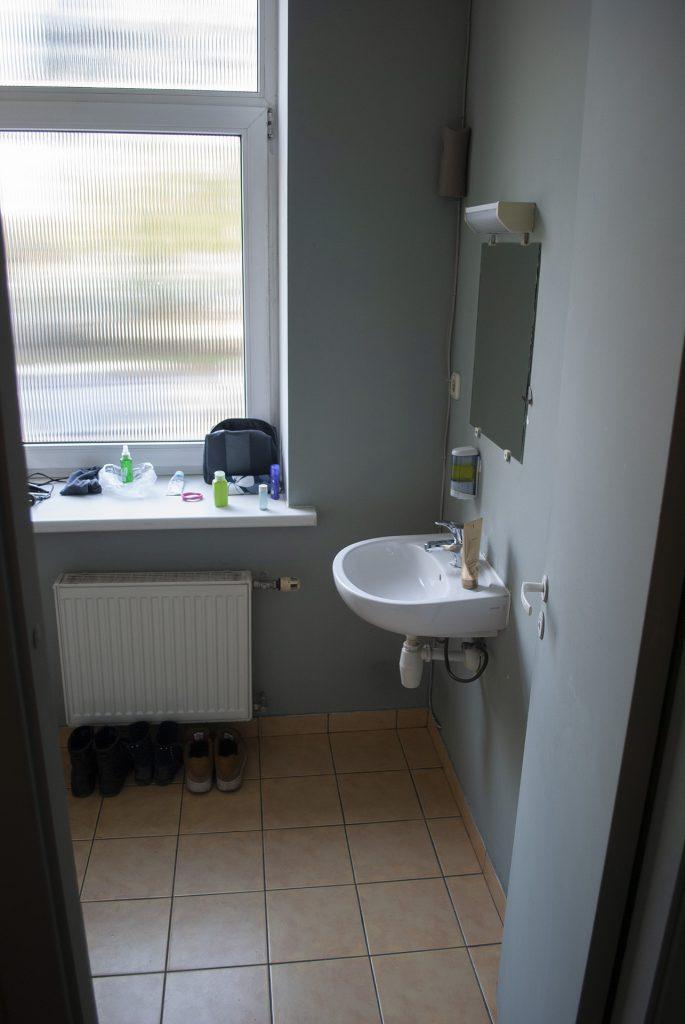 Ванная комната в улучшенном номере Spare