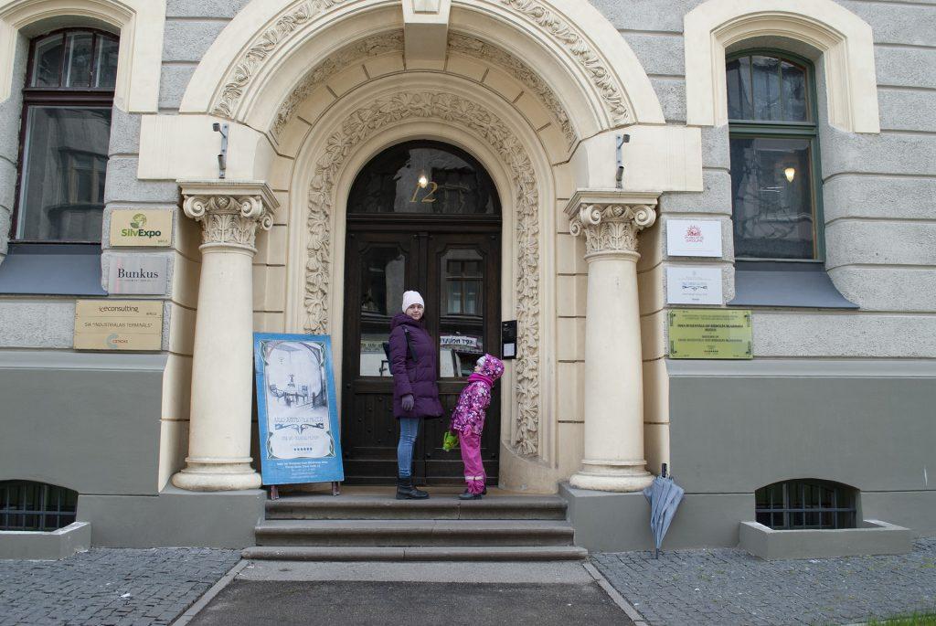 Вход в музей Югендштиля