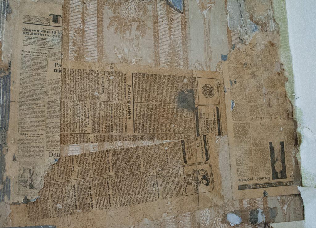 Старые газеты в музее Яна Розенталя