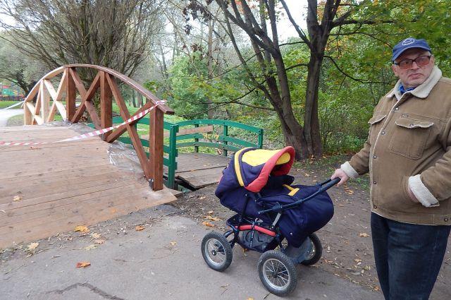 Старый и новый мосты в финском парке