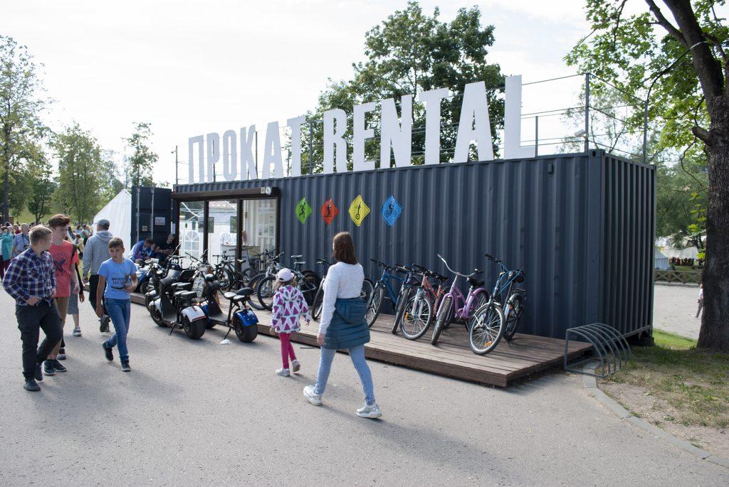 прокат спортинвентаря в финнском парке