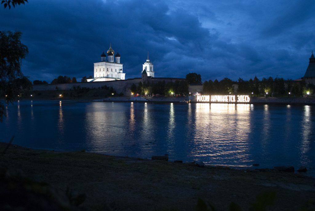 надпись на берегу у псковского кремля