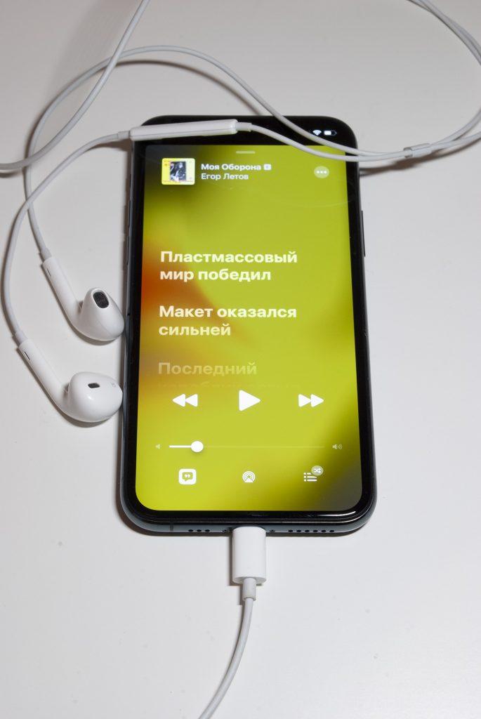 комплектные наушники iphone 11 pro