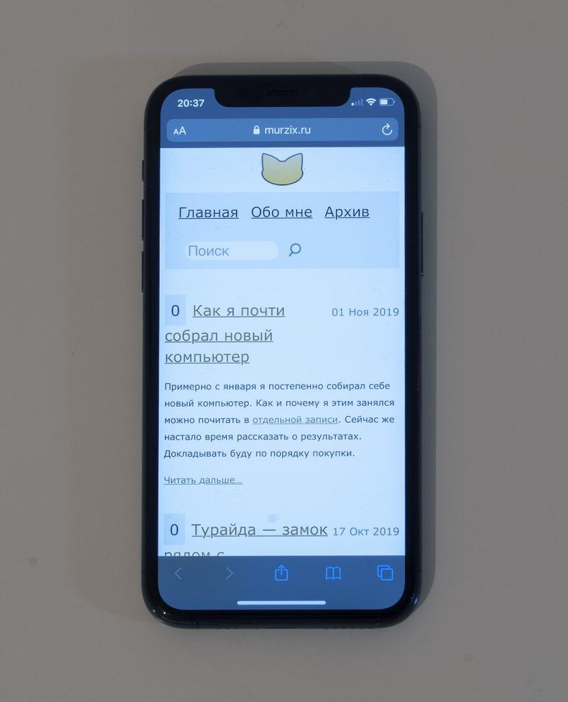 мой блог на iphone 11 pro