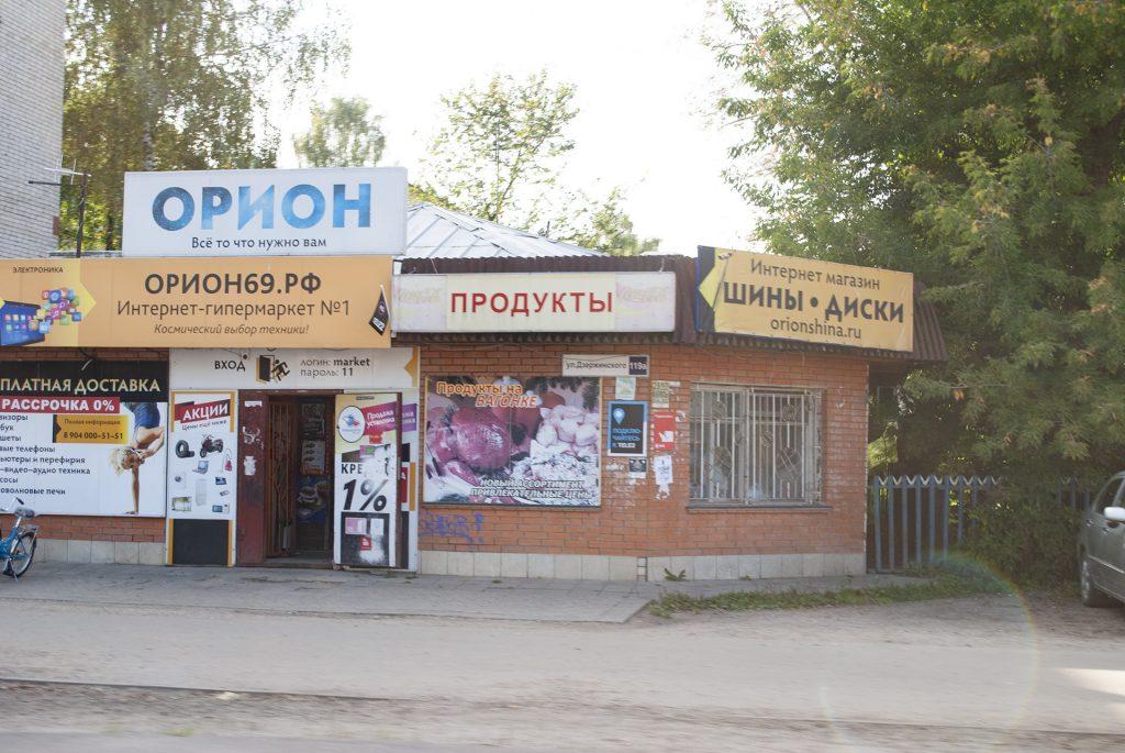 магазин в Торжке