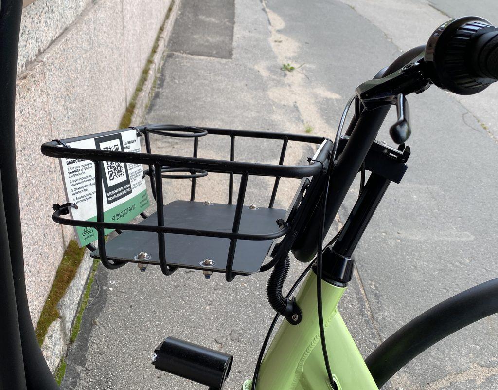 smartbike корзина