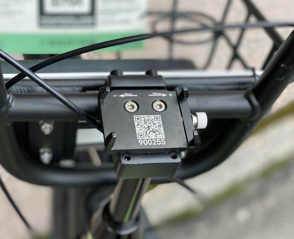 Крепление для телефона smartbike