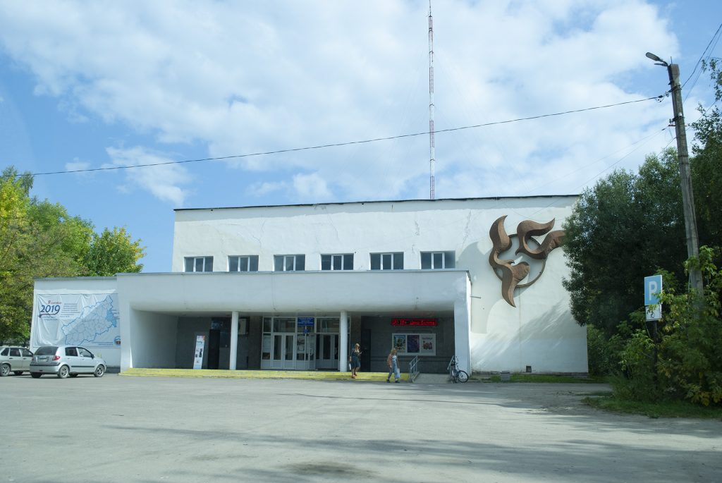 Калязинский районный дом культуры