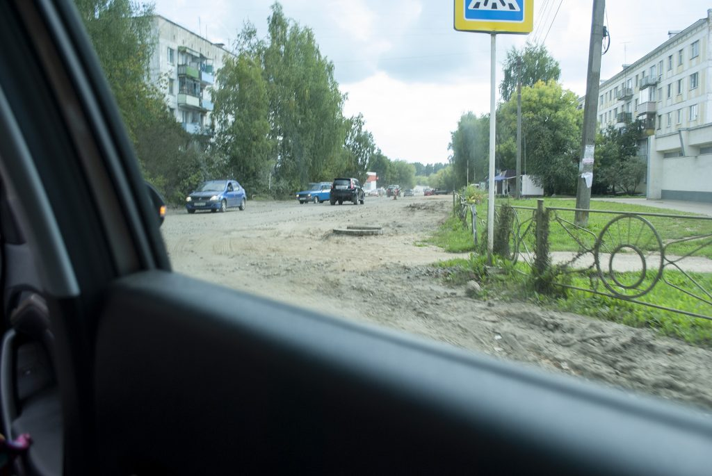 плохие дороги в Калязине