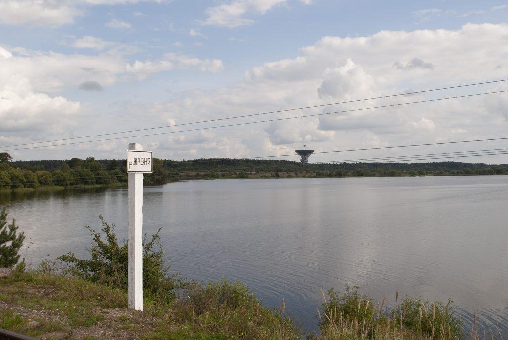 рефлектор Калязинской обсерватории с моста через Жабню