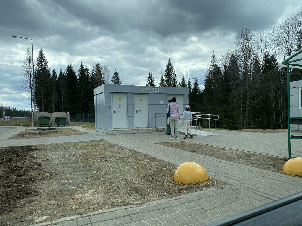 туалет на трассе м11