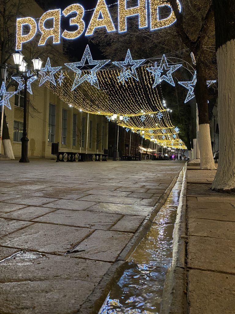 улица почтовая в Рязани