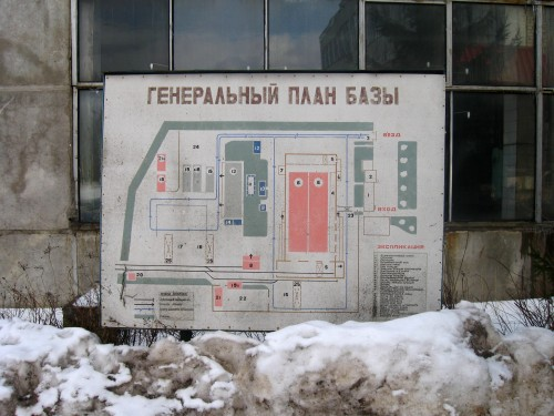 Генеральный план базы