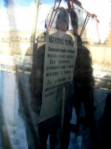 Плакат в столовой Уважаемые товарищи!