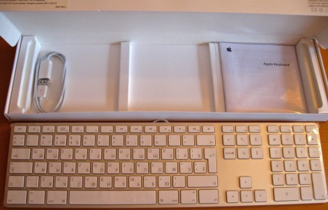 Комплект поставки Apple MB110 Wired Keyboard White USB